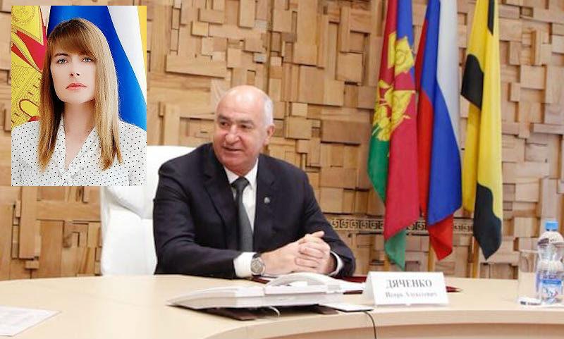 Заммэра Новороссийска сходила на шашлыки и была уволена