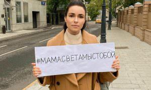 Ирена Понарошку обвинила чиновников в том, что те хотят разлучить маму-вегетарианку с ребенком
