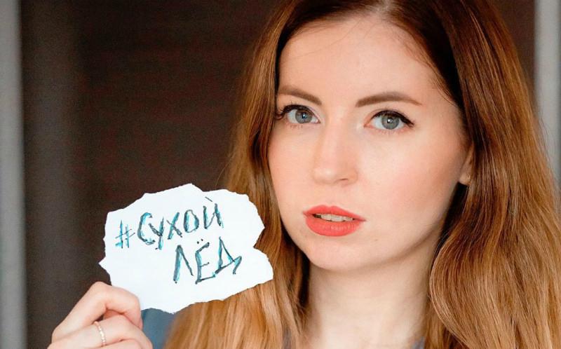 «Аптечный ревизирро» Екатерина Диденко решила увеличить грудь после трагичной смерти мужа