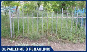 Жители Ростовской области пожаловались на ужасное состояние сельского кладбища