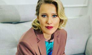 Ксения Собчак прокомментировала новость о возвращении на «Дом-2»