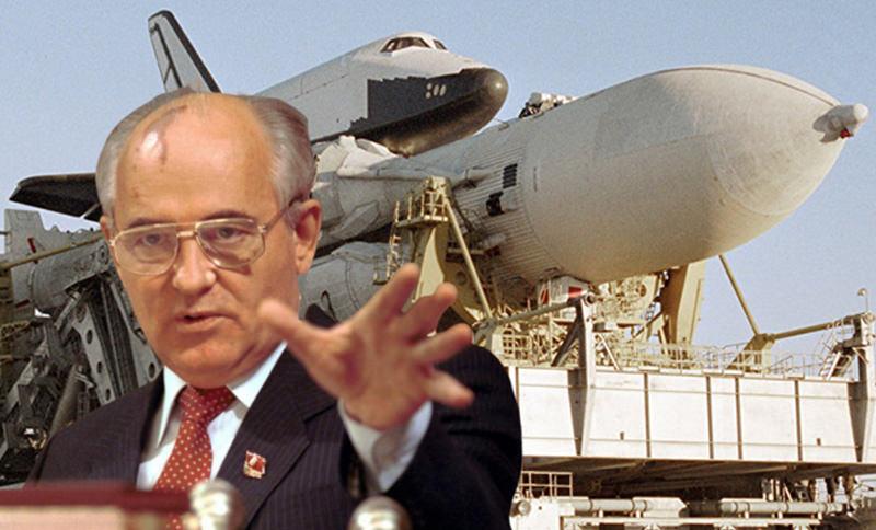 Календарь: 14 мая - Горбачев закрыл советский военный космос
