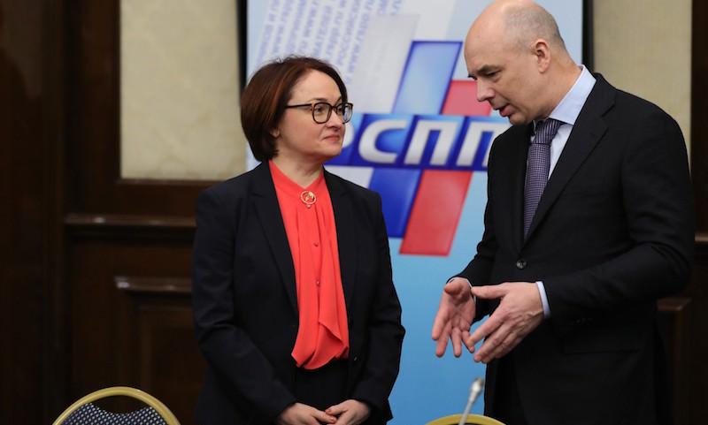 Чиновники РФ рассказали, почему не надо раздавать россиянам деньги
