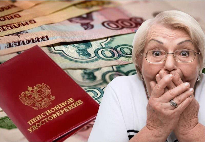 Минтруд снова берется менять пенсионную систему из-за продолжительности жизни