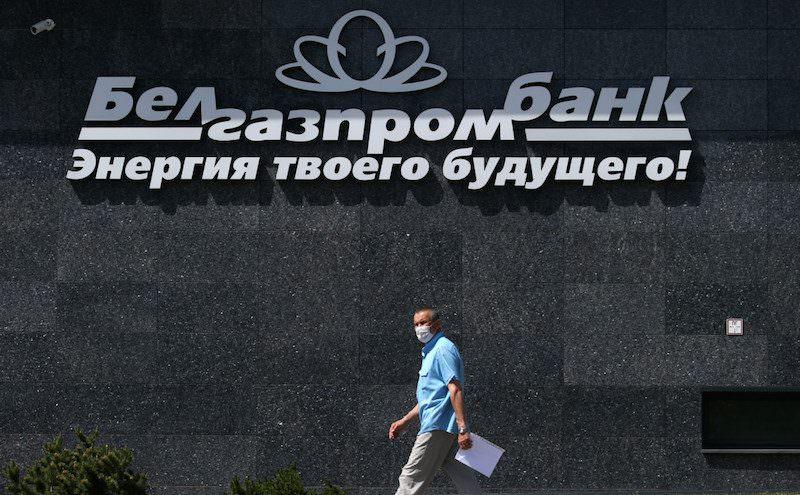 Лукашенко задержал сразу 16 топ-менеджеров «дочки» Газпромбанка в Белоруссии