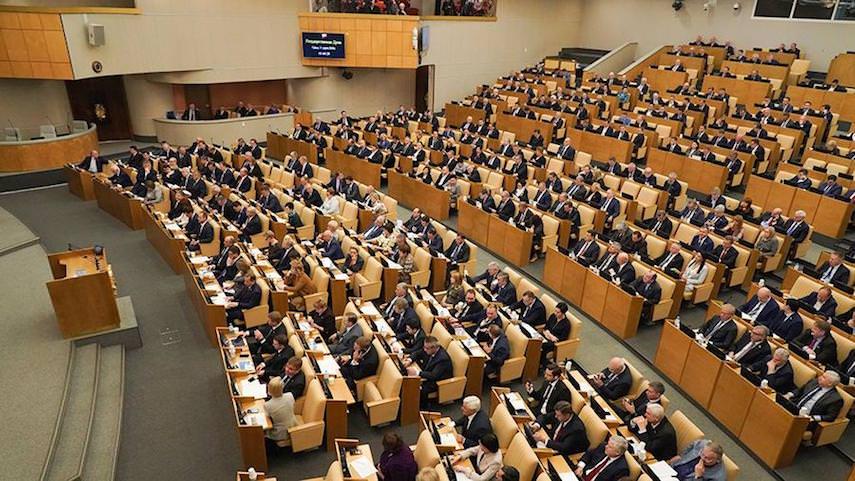 В Госдуме предложили снизить пенсионный возраст для отдельных категорий граждан