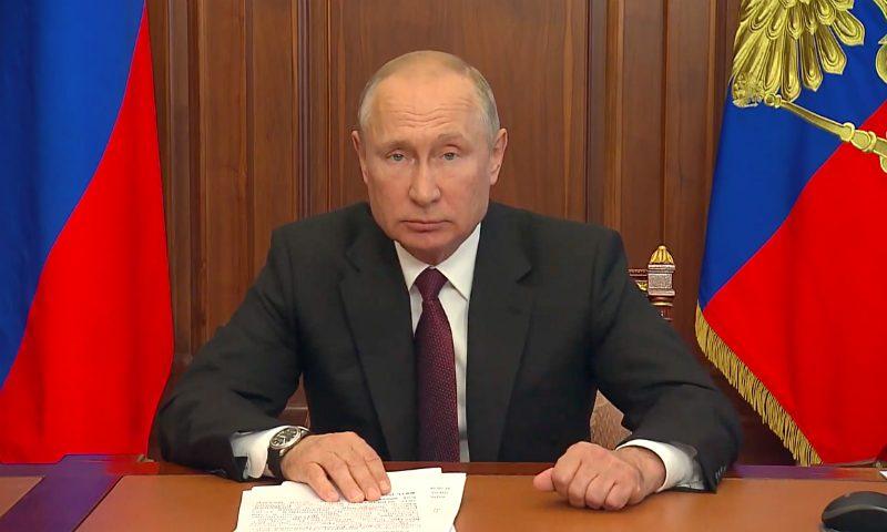 Выплаты врачам и семьям, помощь больным детям, повышение налогов – главное из обращения Путина