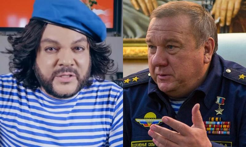 Экс-командующий ВДВ потребовал извинений от Киркорова, сыгравшего гея-десантника