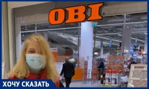 В «ОБИ» объяснили проблемы доставки шквалом заказов в связи с пандемией