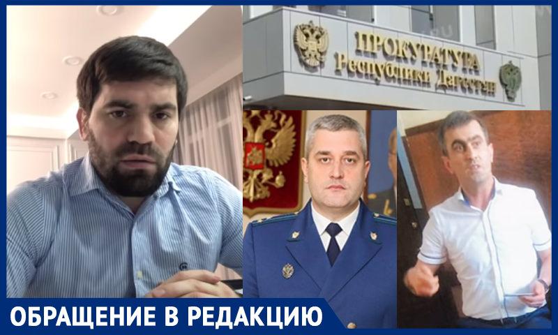 Коррупция в Дагестане: информация не доходит до генпрокурора