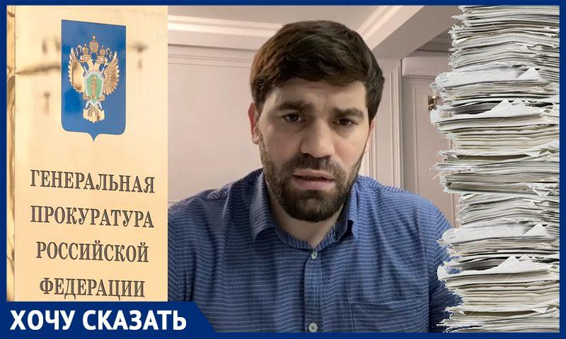 От генпрокурора скрывают информацию о коррупции в Дагестане, рассказал бывший прокурор