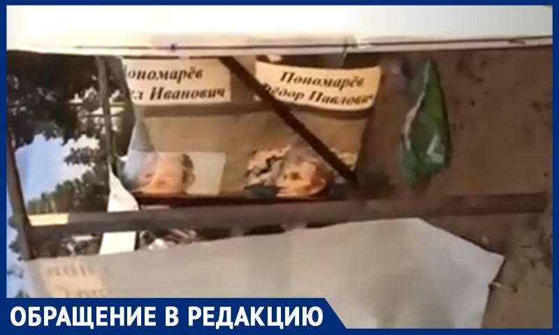 Раздевалку и туалет в ХМАО соорудили из баннеров с портретами ветеранов ВОВ