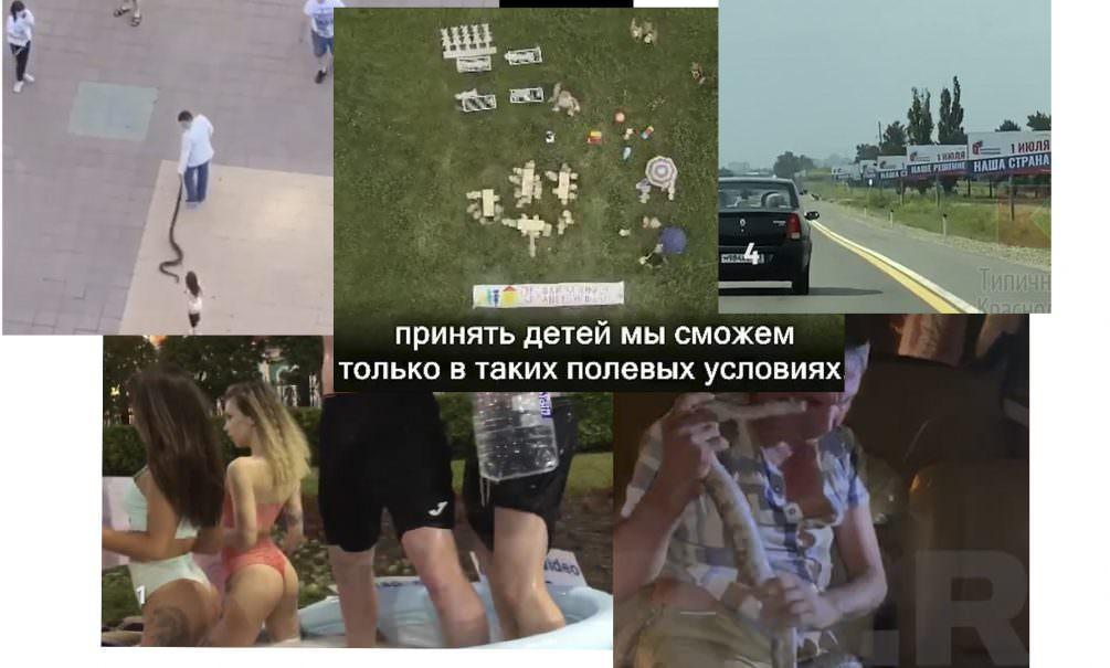 Самые интересные видео 12 июня