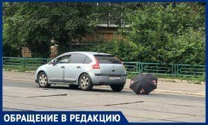 Москвичи рассказали «Блокноту» о двух невероятных знаках аварийной остановки