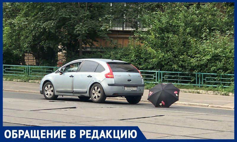 """Москвичи рассказали """"Блокноту"""" о двух невероятных знаках аварийной остановки"""