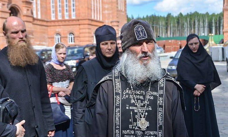 Суд оштрафовал схимонаха Сергия по делу о возбуждении ненависти на 18 тысяч рублей