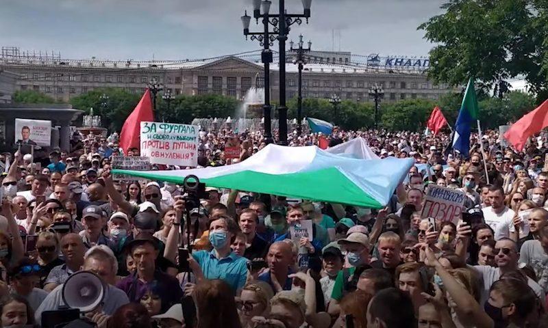В Хабаровске прошла многотысячная акция в поддержку Сергея Фургала