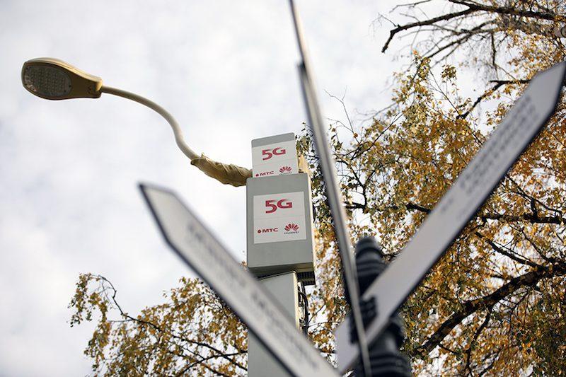 МТС похвасталась первой в России лицензией на 5G, назвав это историческим моментом