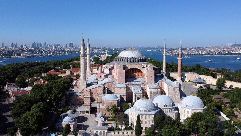Святая София официально стала мечетью: Эрдоган изменил статус собора