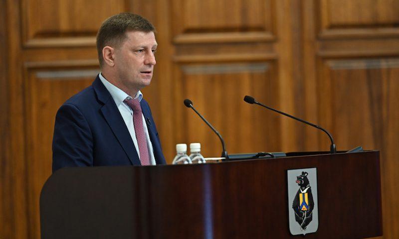 Фургал заявил, что не держится за пост губернатора Хабаровского края