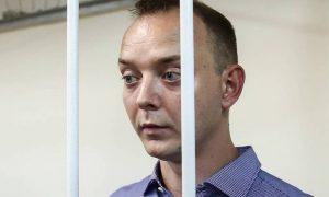 Следствие предъявило обвинение в госизмене экс-сотруднику Роскосмоса Сафронову
