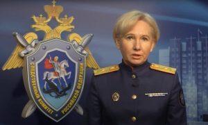 Следственный комитет дал официальный комментарий по задержанию губернатора Сергея Фургала