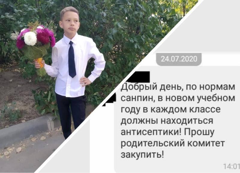 Школы начали готовиться к учебному году: в Волгограде борьбу с COVID-19 навесили на родителей