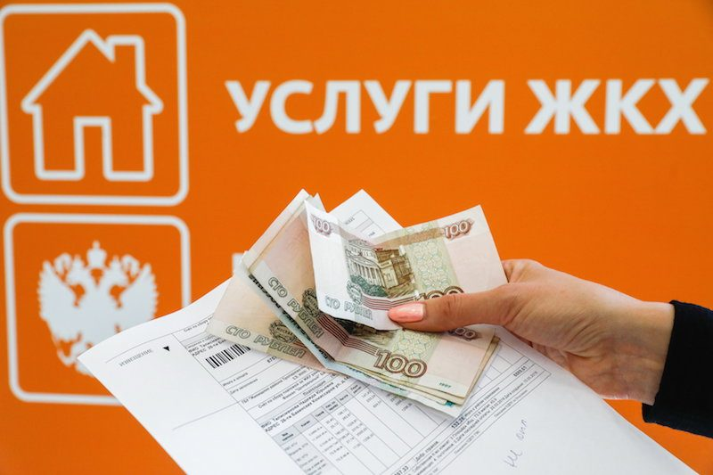 Расходы на ЖКХ россиян с детьми будут снижать