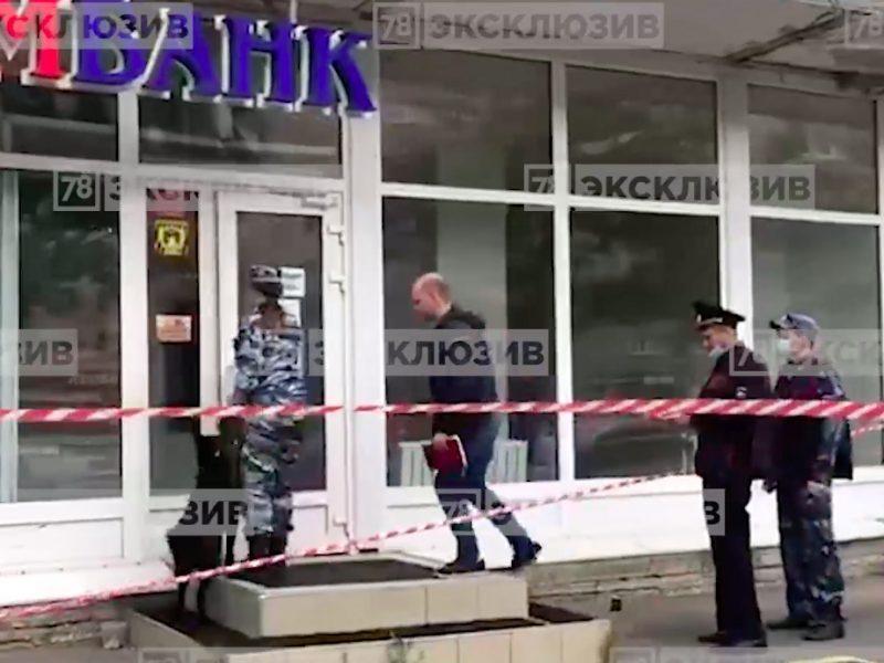 Ограбление банка со стрельбой произошло в Петербурге