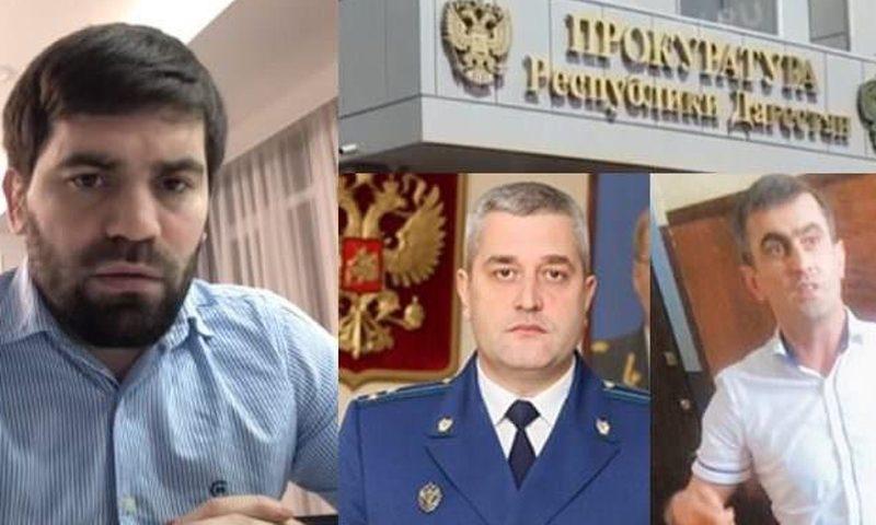 После сообщений о коррупции в Дагестане в Махачкалу прибыл представитель Генпрокуратуры