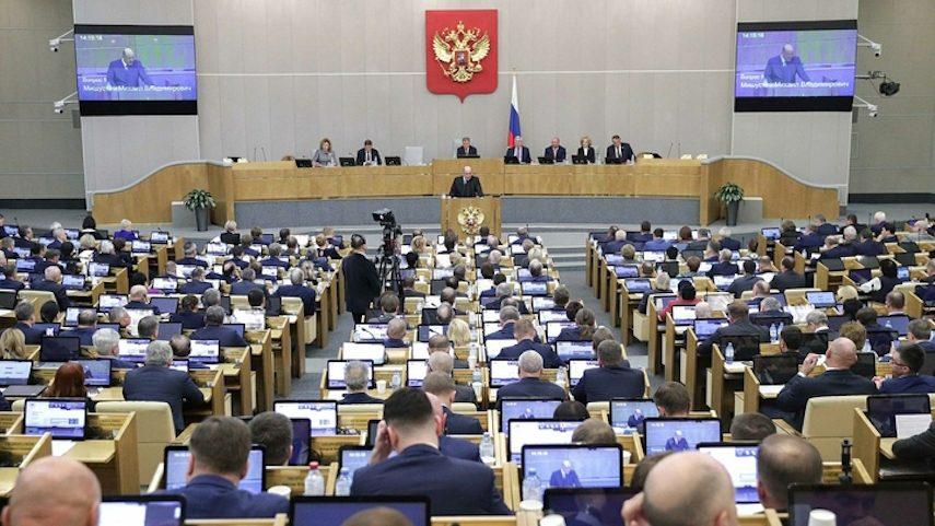 Депутатов с двойным гражданством ждет проверка и сюрприз
