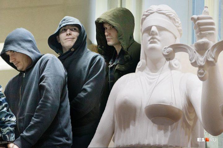 В Екатеринбурге осудили трех полицейских, изнасиловавших студентку в служебной машине