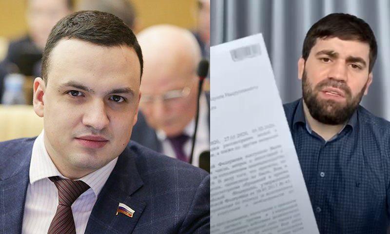 Депутат Госдумы Дмитрий Ионин попросил генпрокурора ответить на вопросы о коррупции в Дагестане