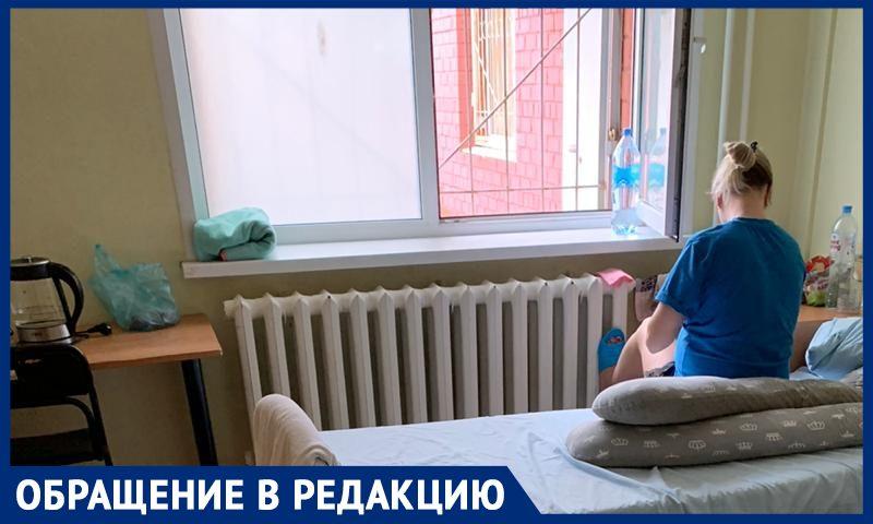 Беременных в Екатеринбурге держат в нечеловеческих условиях из-за положительных тестов на коронавирус