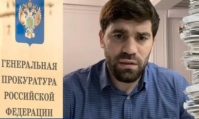 """""""Блокнот"""" официально попросил Генпрокурора РФ разобраться в деле незаконно уволенного прокурора Шахбанова"""