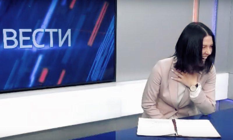 Ведущая «Вестей», хохотавшая над новостью о льготах, «покормила голубей» и уволилась