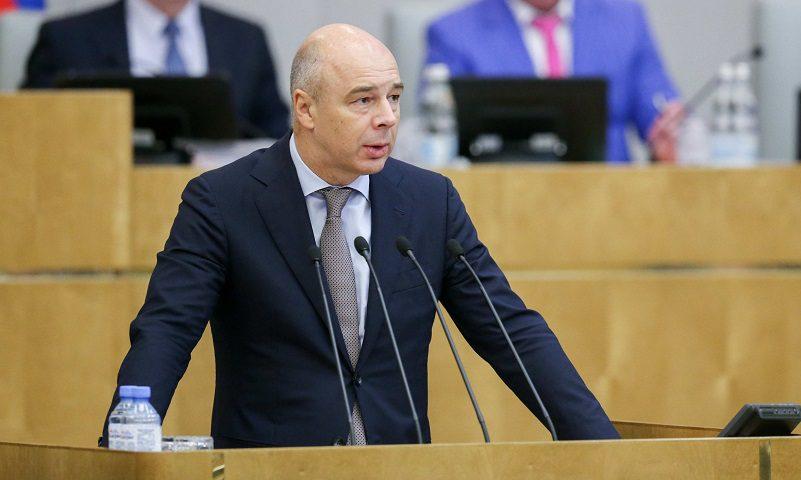 Минфин предложил урезать траты на Госдуму, Совет Федерации и Счетную палату