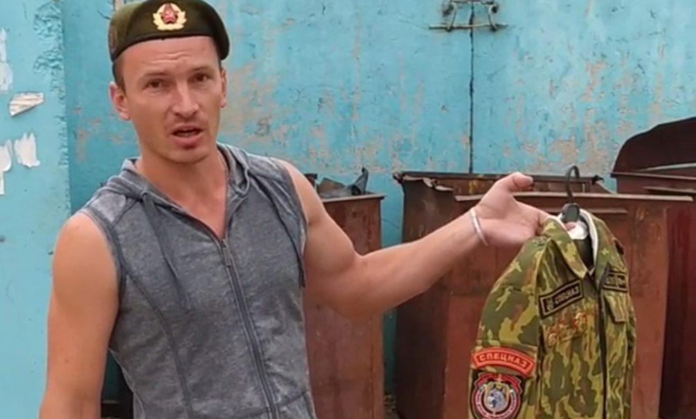 Белорусы швыряют форму в огонь и на помойку - отрекутся ли силовики от Лукашенко?