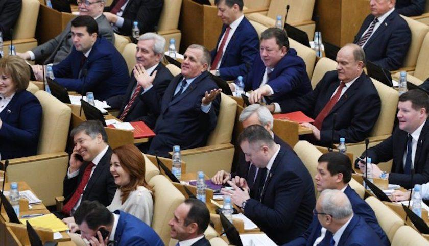 Стало известно всё про заграничную недвижимость депутатов Госдумы