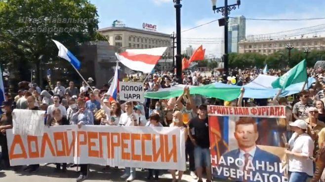 В Хабаровске снова прошла массовая акция. Скандировали