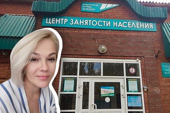 «Там работать надо, а у них пособие большое»: Чиновница из Башкирии связала кадровый голод с социальными выплатами