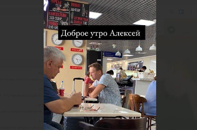 Die Zeit: Навального отравили усовершенствованным «Новичком», а благодаря омским врачам он не умер