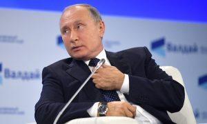 Стали известны доходы Владимира Путина за 2019 год