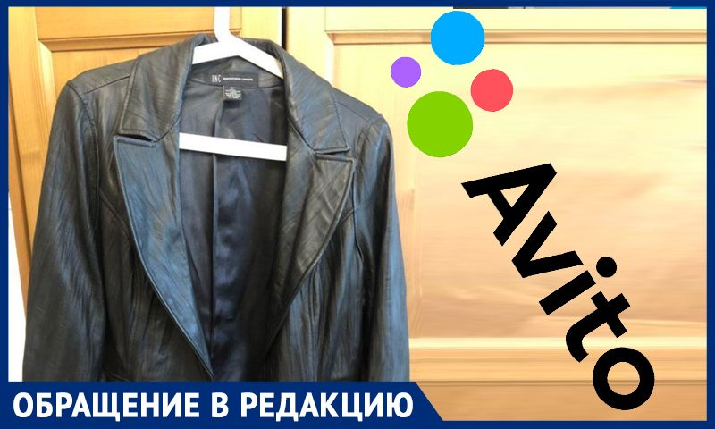 От мошенничества на Авито москвичку спасло знание русского языка