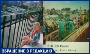 Жена покойного Олега Борецкого пытается незаконно сдать его квартиру, рассказал сын режиссера