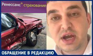 Сомнительная тактика следователя Чернова: результат развала системы МВД или досадное исключение?