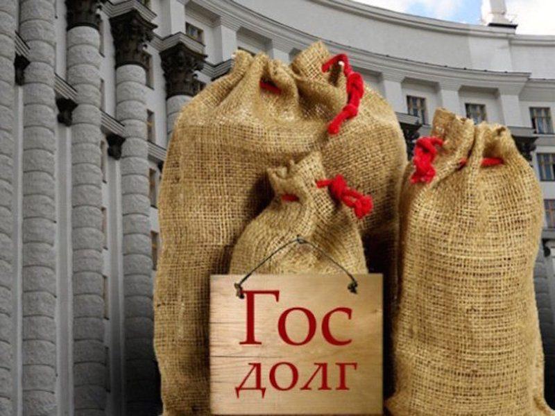 Впервые за год госдолг России превысил резервы правительства