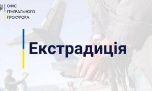 Генпрокуратура Украины направила Белоруссии запрос на выдачу 28 россиян