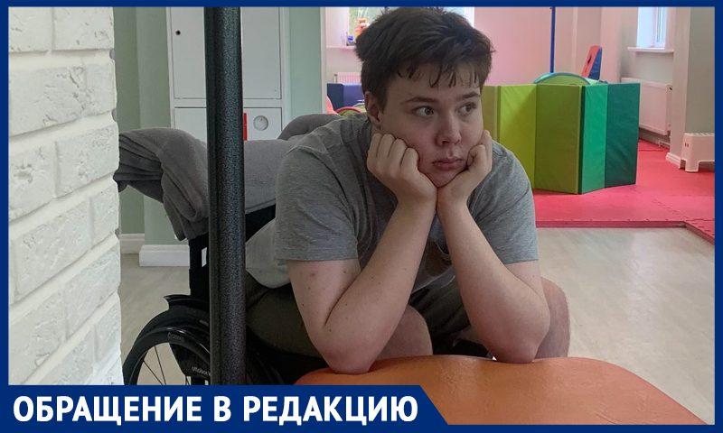 Недоступная среда: в модных местах Москвы для инвалидов нет места