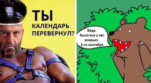 """Жители Санкт-Петербурга требуют законодательно запретить песню """"Третье сентября"""""""